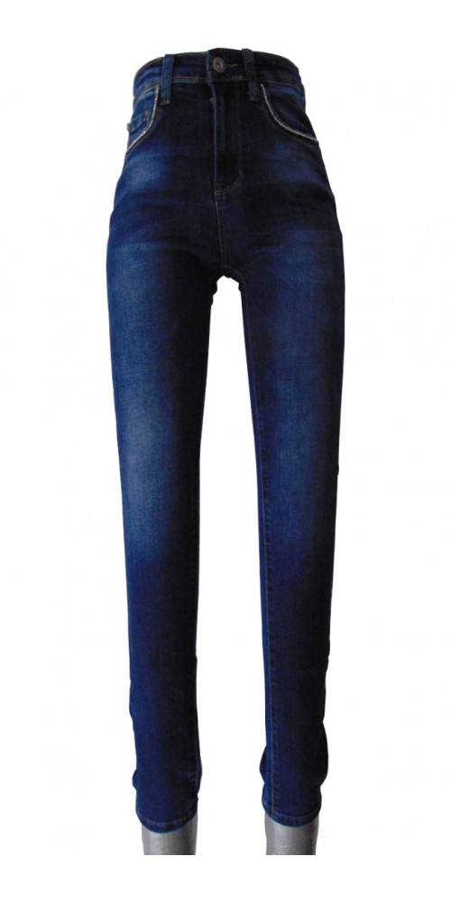 Pocket Design Women's Jeans - S