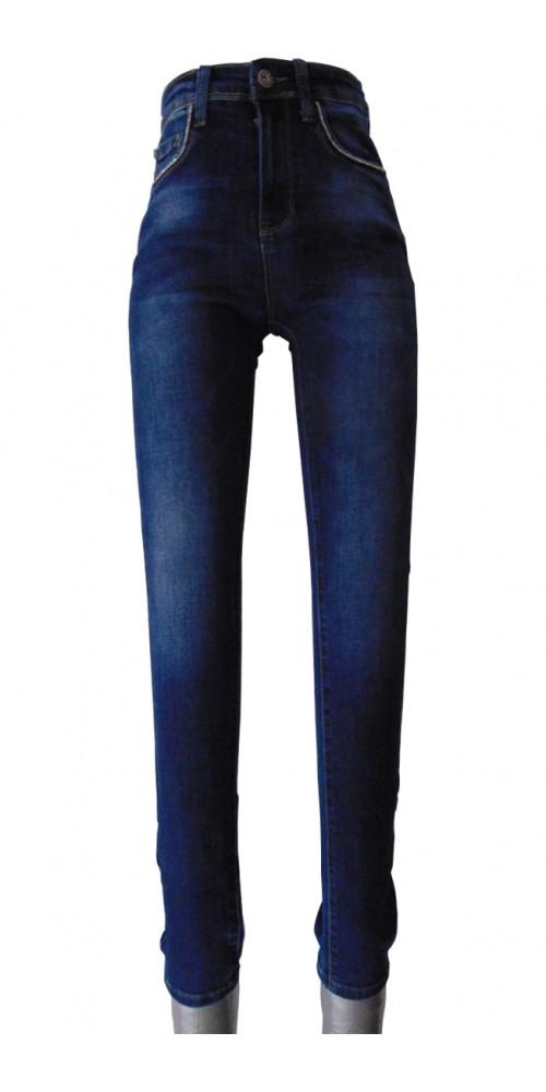 Pocket Design Women's Jeans - L