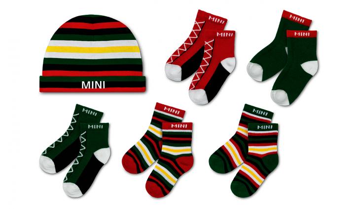MINI Baby Gift Set striped - 6-9m
