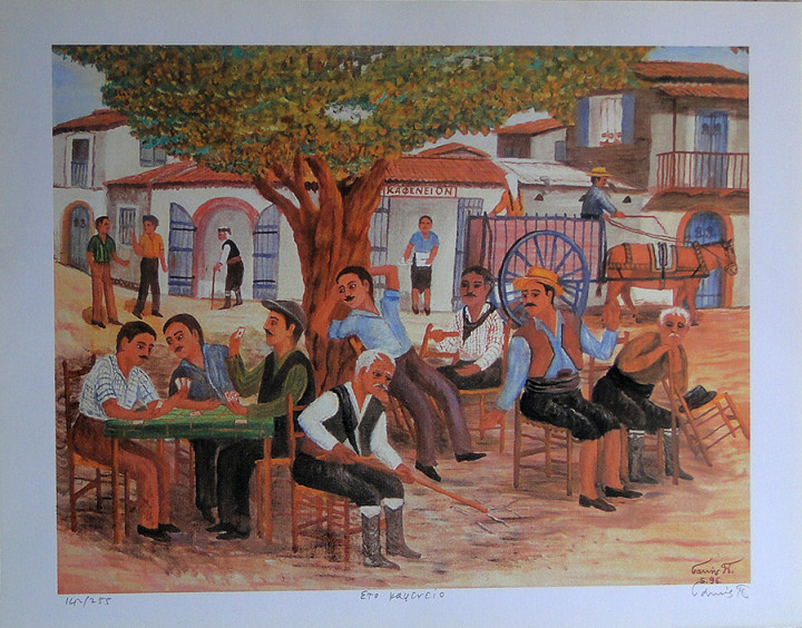 At the Coffee Shop - 35x44.5cm