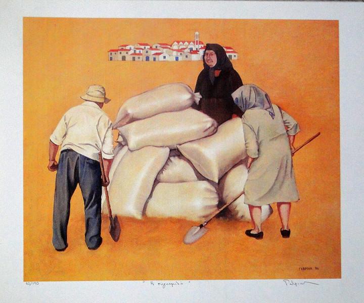 The Harvest - 35x42.5cm