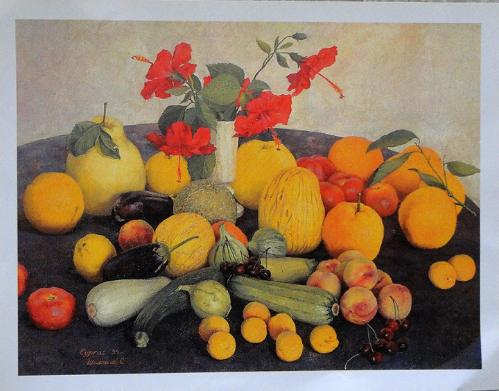 Cypriot Fruit + Vegetables - 32x41.5cm