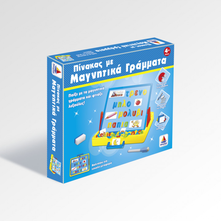Magnetic Board with Letters