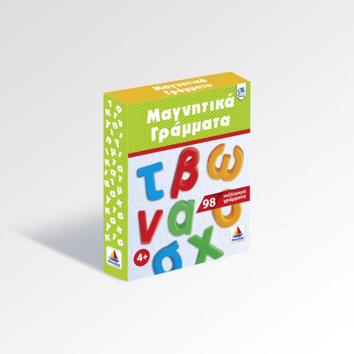 Magnetic Greek Letters Lower 98pcs