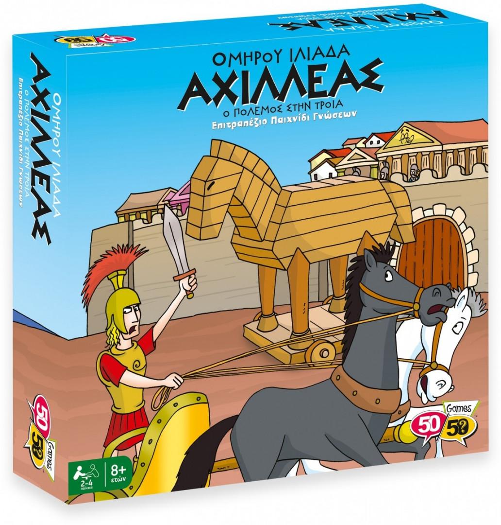 50/50 Board Game - Achilles (Greek Version)