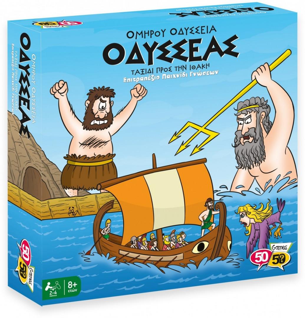 50/50 Board Game - Odysseus (Greek Version)