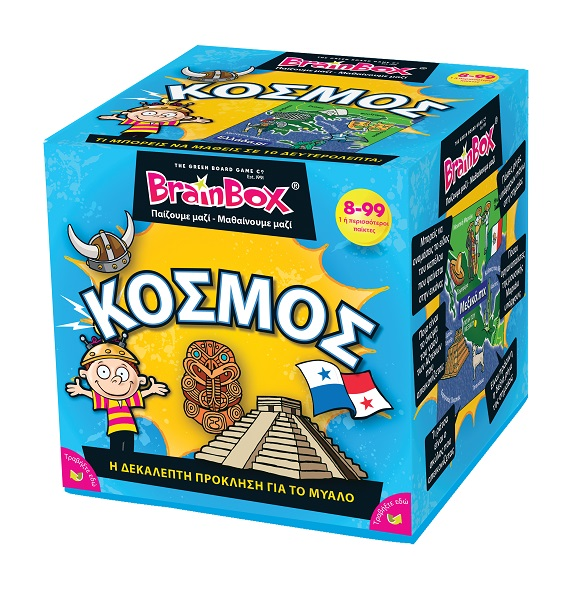 "BrainBox: The World"" - Greek Version"""