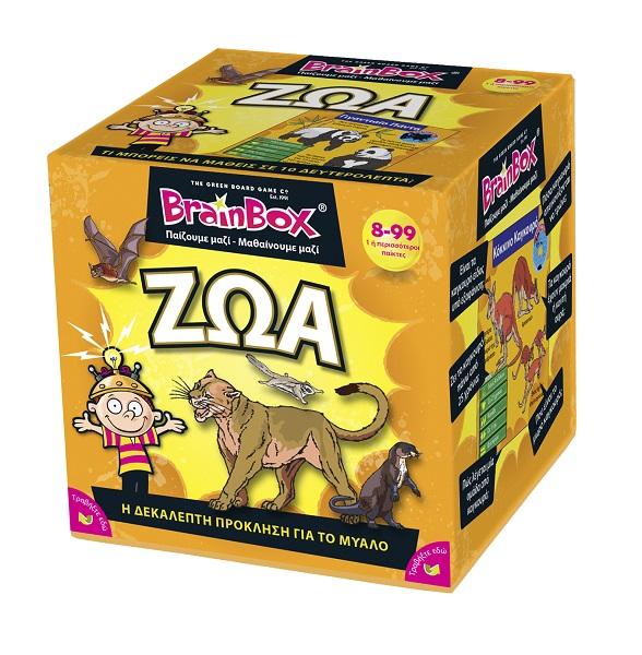"""BrainBox: Animals"""" - Greek Version"""""""