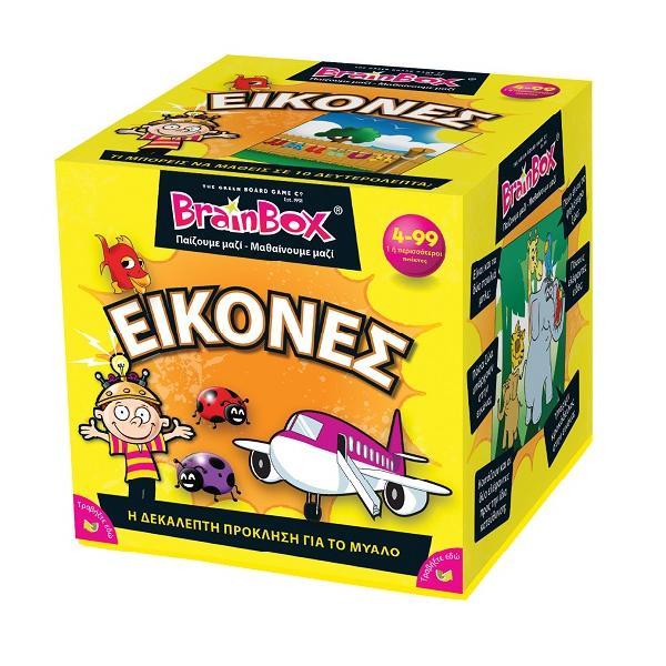 """BrainBox: Pictures"""" - Greek Version"""""""