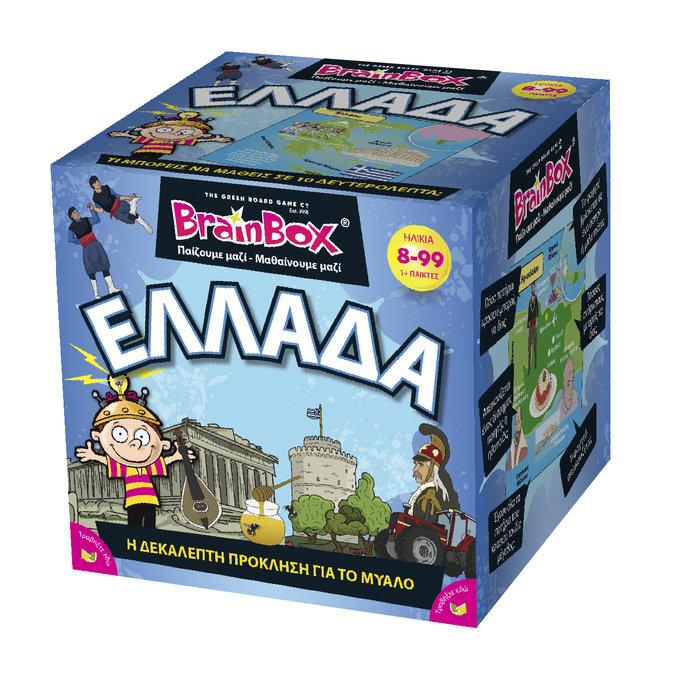 "Brainbox: Greece"" - Greek Version"""