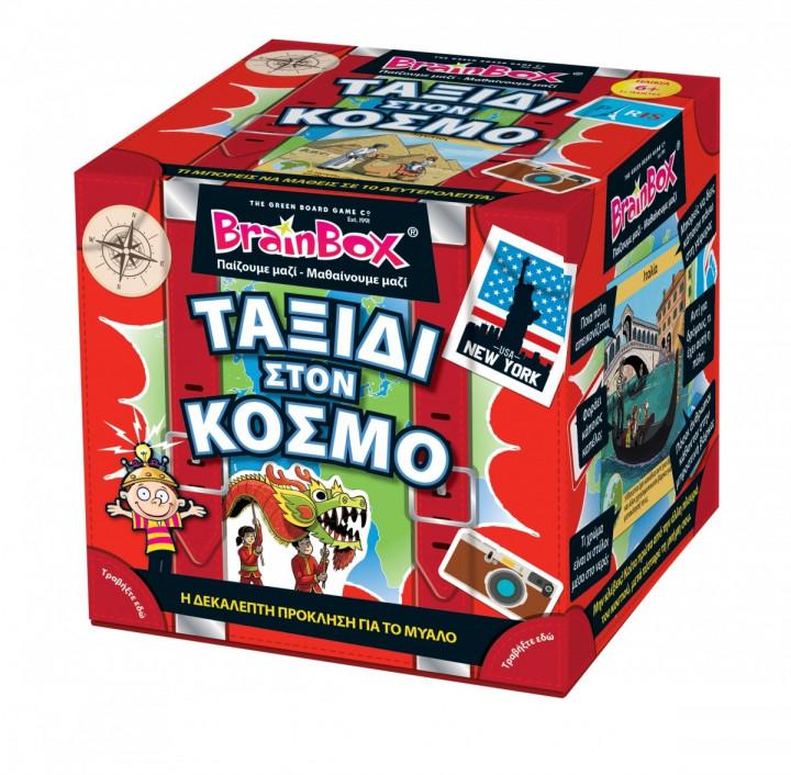 """BrainBox: World Traveller"""" - Greek Version"""""""