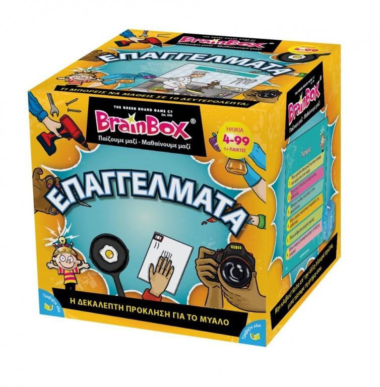 """BrainBox: People at Work"""" - Greek Version"""""""