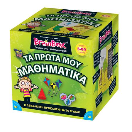 """Brainbox: My first Maths"""" - Greek Version"""""""