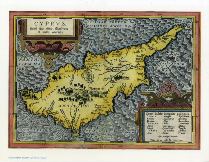 Cyprus Insula  - 24.6x32cm