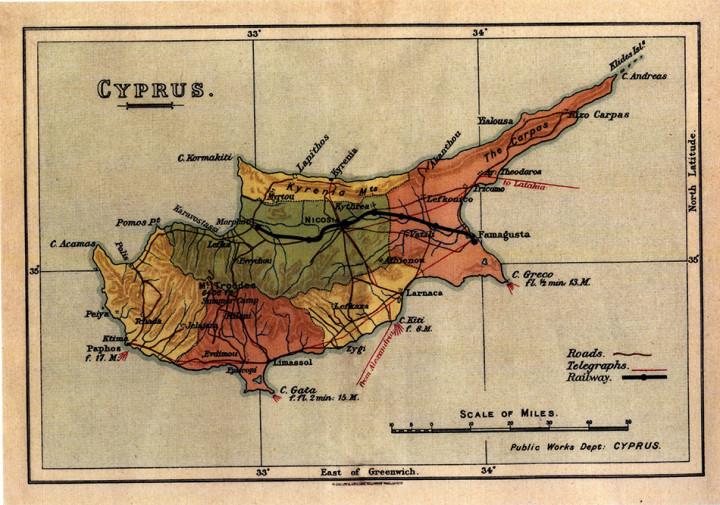 Cyprus - 19x26.5cm