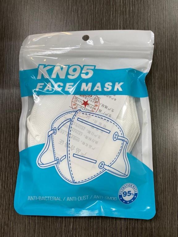 FFP2/KN95 Face Masks - Pack of 5 - White - Medium