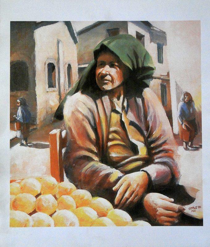 Fruit Seller - 44.5x38cm