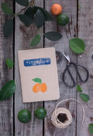 Tetradion Notebook