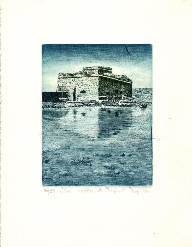 Paphos Castle - 15.6x12.1cm