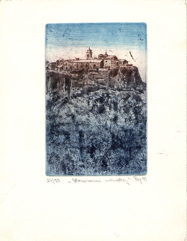 Stavrovouni Monastery - 15.1x10cm
