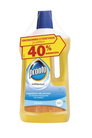 PRONTO FLOOR 5IN1 2x1L 40% OFF