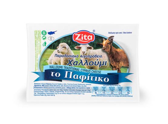 Hallumi from sheep's milk