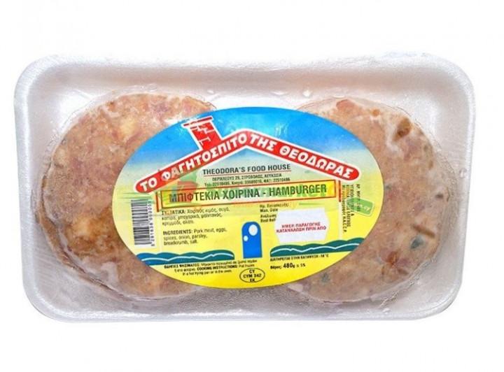Homemade Pork Burgers Theodoras - 6 pcs (700gr)