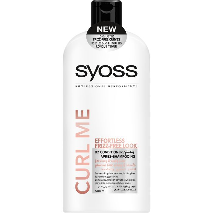 Syoss Conditioner 500ml - Curls