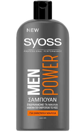 Syoss Shampoo 750ml - Men Power