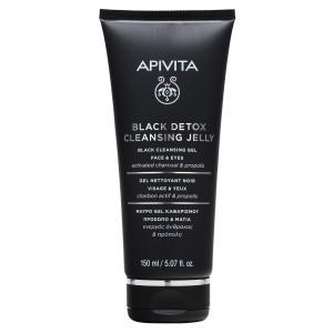 Apivita Black Cleansing Gel - Face & Eyes 150ml