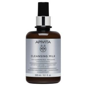 Apivita 3 in 1 Face & Eyes Cleansing Milk 300ml