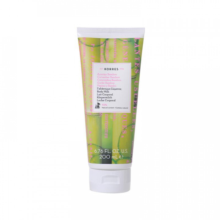 Korres Cucumber Bamboo Body Milk 200ml