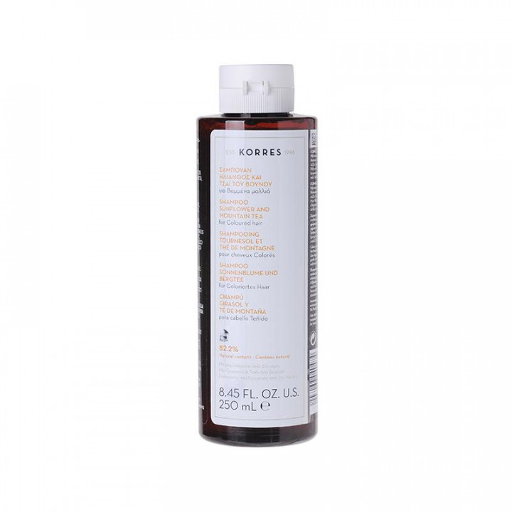 Korres Sunflower & Mountain Tea Shampoo for Colored Hair 250ml