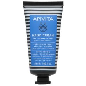Apivita Hand Cream for Dry-Chapped Hands with Concentrated Texture