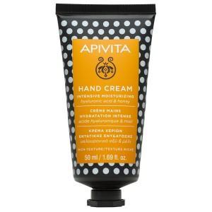 Apivita Intensive Moisturizing Hand Cream with Rich Texture