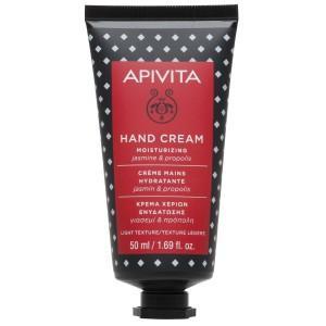 Apivita Moisturizing Hand Cream with Light Texture