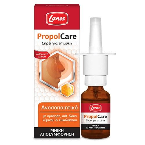 Lanes PropolCare Spray for Nose
