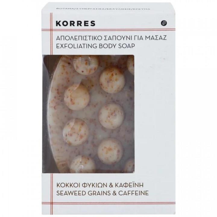 Korres Exfoliating Body Soap