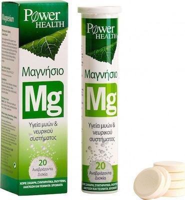 PowerHealth Magnesium 300mg with Vitamin B6