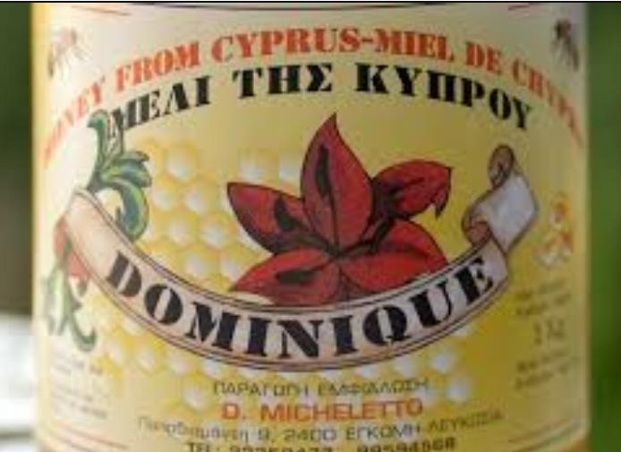 ΚΥΠΡΙΑΚΟ ΑΒΡΑΣΤΟ ΜΕΛΙ THYME - DOMINIQUE