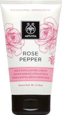 Apivita Body Scrub Rose Pepper 150ml