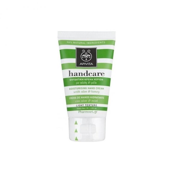 Apivita Body Tonic Set Free Hand Cream Aloe 50ml