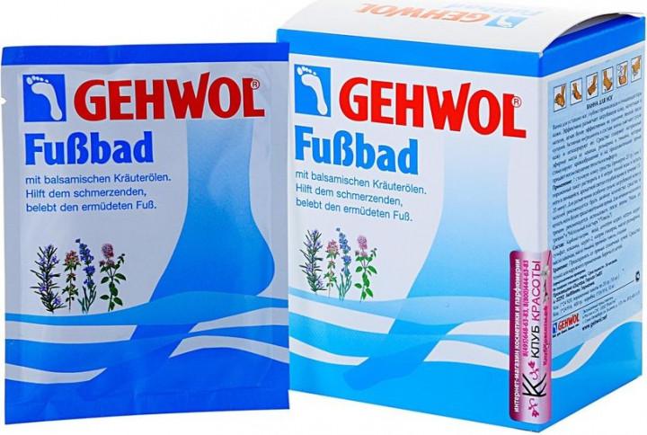 Gehwol Fubbad Foot Bath 10x20gr