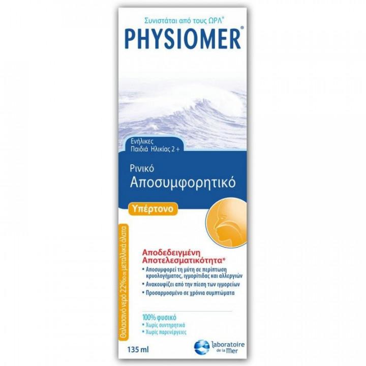 Physiomer Hypertonic SPRAY 135ml