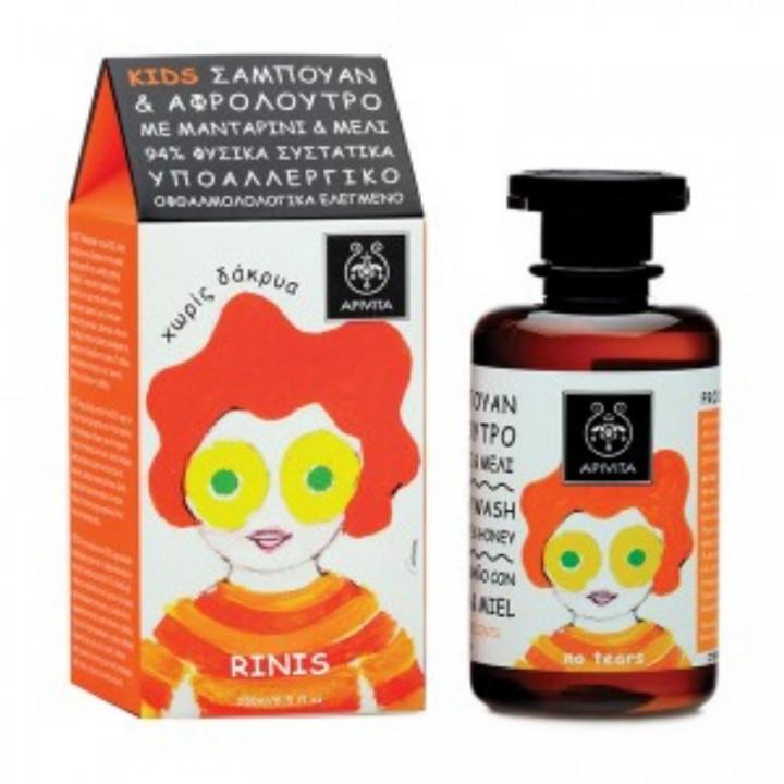 Apivita Propoline Apricot & Honey Shower Gel 250ml
