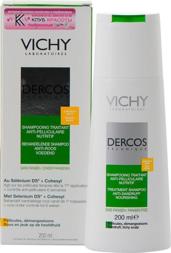 Vichy Antipelliculaire Shampoo for Dry Hair 200ml