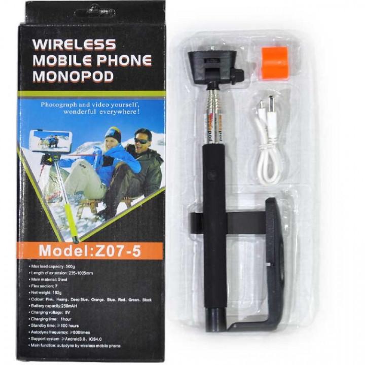 WIRELESS TELEPHONE MONOPOD Z07-5