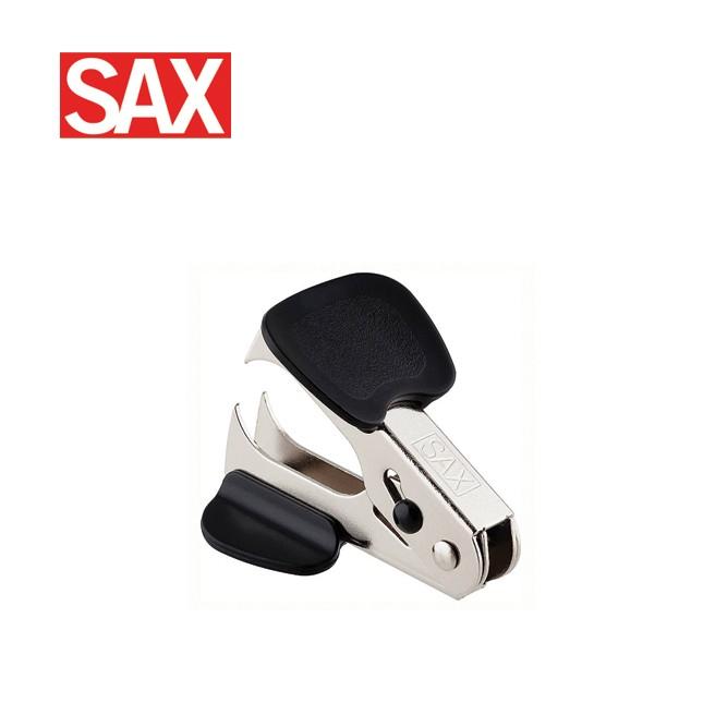 Sax Staple Removers 700