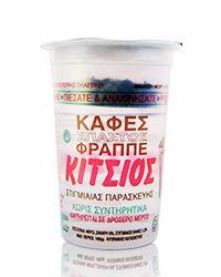 Kitsos Coffee spastos no sugar 140ml