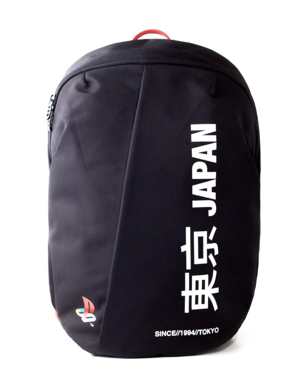 PlayStation Seamless Functional Backpack